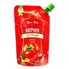 Кетчуп Цин-Каз Острый м/у 150 гр