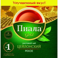 Чай Пиала Gold Цейлонский листовой PEKOE 200 гр