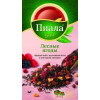 Чай черный Пиала Gold Лесные Ягоды 25 пак