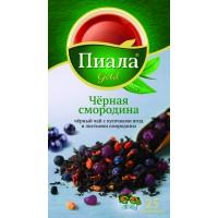Чай черный Пиала Gold Черная Смородина 25 пак
