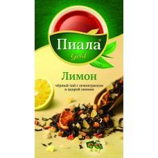 Чай черный Пиала Gold Лимон 25 пак