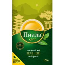 Чай зеленый Пиала Gold листовой отборный 100 гр