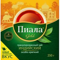 Чай Пиала Gold индийский гранулированный 250 гр