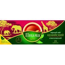 Чай Пиала Gold кенийский пакетированный 25 пак