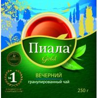Чай Пиала Gold Вечерний индийский гранулированный 250 гр