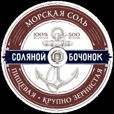 """Морская соль """"Соляной Бочонок"""" крупнозернистая, помол 3, 500 гр."""