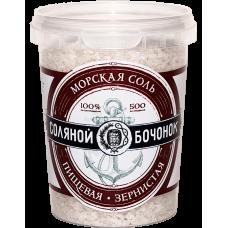 """Морская соль """"Соляной Бочонок"""" зернистая, помол 2, 500 гр."""