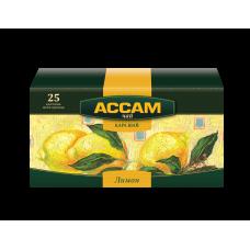 Чай Ассам фруктовый пакетированный лимон, 1,8 гр. х 25 шт.