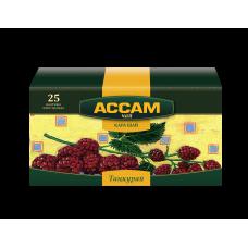 Чай Ассам фруктовый пакетированный малина, 1,8 гр. х 25 шт.