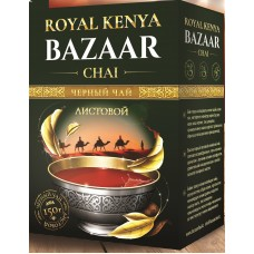 Чай Bazaar Chai Royal Kenya листовой 150 гр