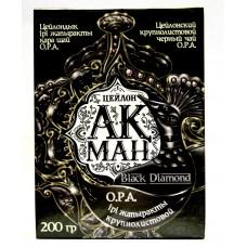 Чай Акман Black Diamond цейлонский крупнолистовой 200 гр