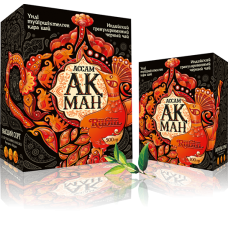 Чай Акман Rubin индийский гранулированный 500 гр