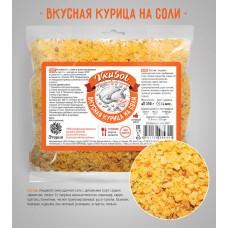 Солевая приправа ТМ VKUSOL Вкусная Курица на Соли