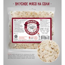 Солевая приправа ТМ VKUSOL Вкусное Мясо на Соли