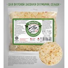 Солевая приправа ТМ VKUSOL для вкусной засолки Скумбрии и Сельди